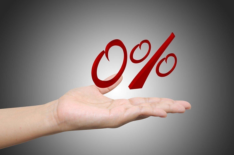 Беспроцентный займ на месяц