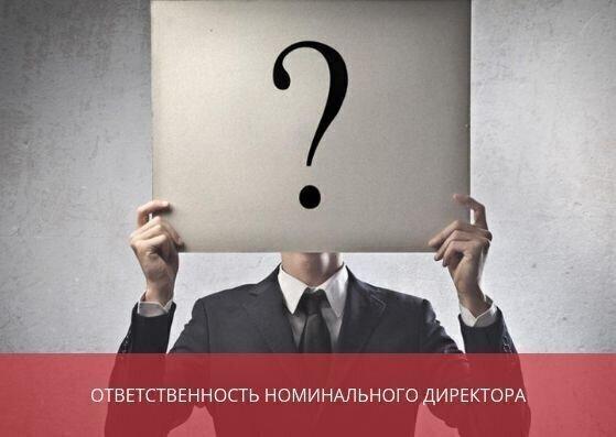 возможно открыть ип без постоянной регистрации